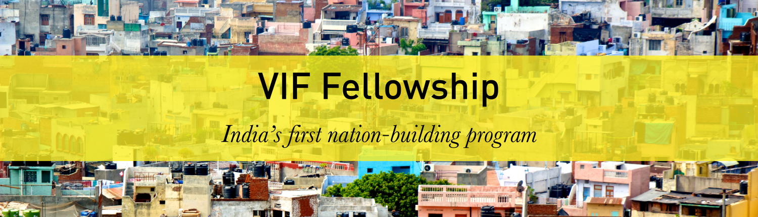 vif-fellowship-02